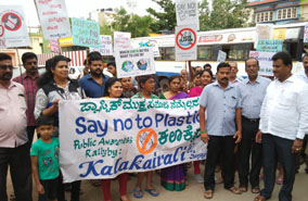 Say NO to Plasic Campaign